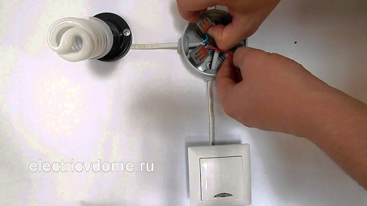 мокром выключенный светильник продолжает гореть детский гардероб