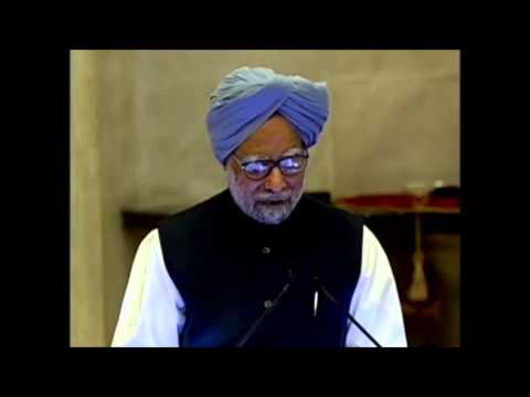 PM's address at conferment of Indira Gandhi Prize on Prez Ellen Johnson Sirleaf of Liberia
