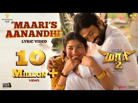 Maari 2 - Maari Aanandhi (Lyric Video) - Dhanush - Ilaiyaraaja - Yuvan Shankar Raja - Balaji Mohan