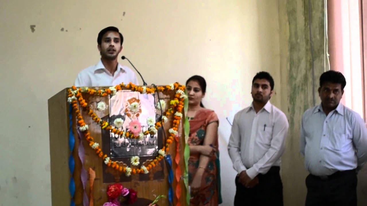 speech on save a girl child Beti bachao quotes in hindi, speech on save girl child, save girl child, बेटी बचावों बेटी पढ़ाओ नारे.