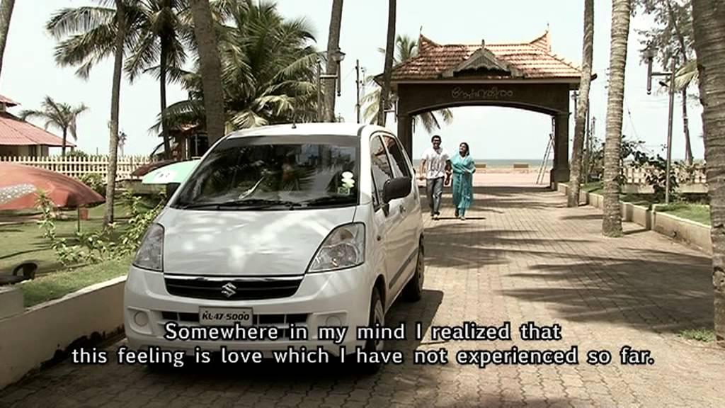 Viraham malayalamwith quotes