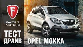 Тест драйв Opel Mokka 2015. Видео обзор Опель Мокка