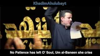 The Biography of Sadness - Bassim al-Karbalai' [ENG-SUBS]