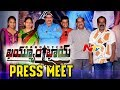 Khayyum Bhai Movie Press Meet || NTV