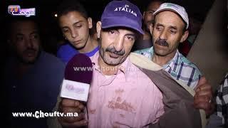 فيديو جد مؤثر..أول تصريح بعد مجزرة الرحمة لأب مكلوم يبكي بالدموع..خرحت لقيت مرتي و بنتي ميتين فالزنقة |