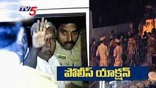 TJAC Chief Kodandaram Arrested by Telangana Police