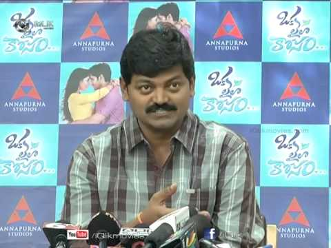 Oka-Lila-Kosam-Movie---Director-Vijay-Kumar-Konda-Interview---Naga-Chaitanya-Akkineni--Pooja-Hegde