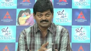 Oka-Lila-Kosam-Movie---Director-Vijay-Kumar-Konda-Interview---Naga-Chaitanya-Akkineni--Pooja-Hegde
