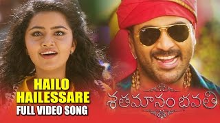 Shatamanam Bhavati Hailo Hailessare Full Video Song