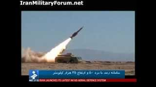 IRAN HAVE RUSSIAN S300 AND CHINESE HQ9 MOBILE SAM MISSILES