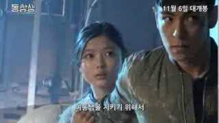 """T.O.P And Kim Yoo Jung In The Backstage Movie """"The Alumni"""
