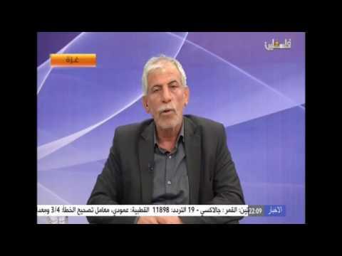 """إدانات واسعة لتشكيل """"حماس"""" ما يسمى """"لجنة إدارة قطاع غزة"""""""