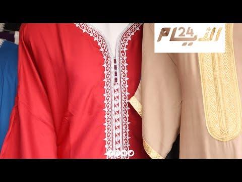 إقبال المغاربة على الملابس التقليدية قبل عيد الفطر