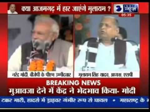 Mulayam Singh Yadav will lose battle from Azamgarh?