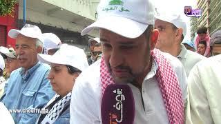 حزب الاستقلال:خروجنا اليـوم في مسيرة البيضاء هو تعبير عن رفضنا لقرار ترامب ضد فلسطين | خارج البلاطو
