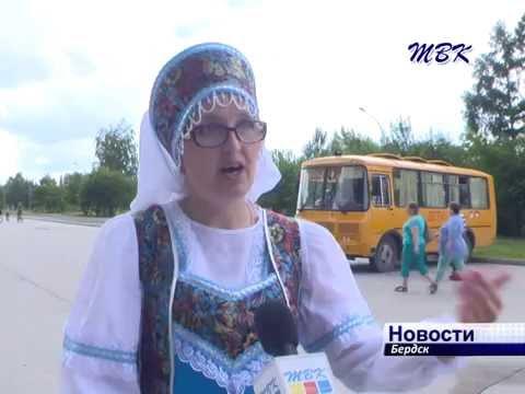 Дом дружбы открыли на XXI фестивале национальных культур в Бердске