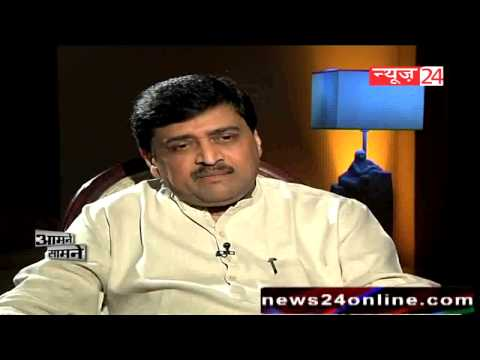 Ashok Chavan takes potshot at CM over crime in Mumbai