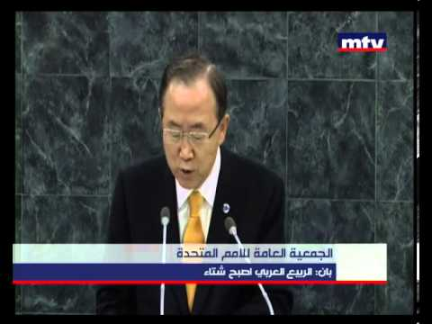 Press Conference - Ban Ki Moon 24/09/2013