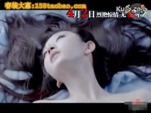 Lộ ảnh sex của sao nữ Hoa  http://wapkute.blogspot.com