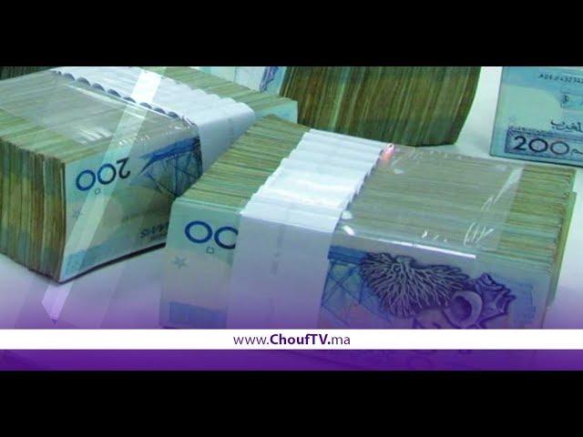 بالفيديو..ثروات مشبوهة لبارونات مخدرات و مسؤولين في الأمن و السلطة   شوف الصحافة