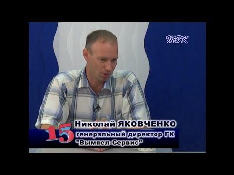 Программа «15» Отопительный сезон не за горами. Готов ли Бердск?