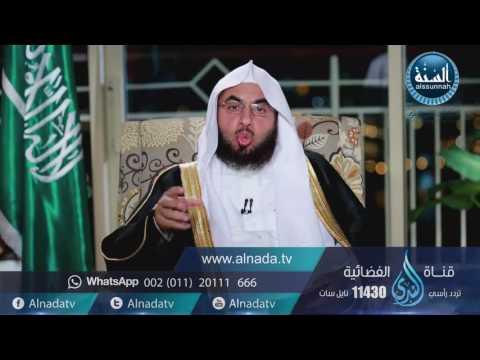 الحلقة الثامنة - نهج النبي صلى الله عليه وسلم في التعامل مع الأقارب