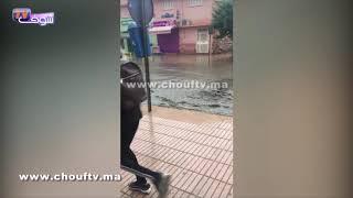 فضيحة و بالفيديو..أولى التساقطات المطرية تغرق مدينة أحفير | قنوات أخرى