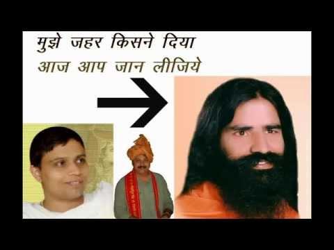Baba Ramdev Exposed by Rajiv Dixit