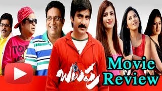 Balupu Movie Review