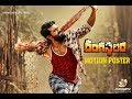Rangasthalam first look motion poster by Indiaglitz | Ram Charan | Sukumar | #RangasthalamFirstLook