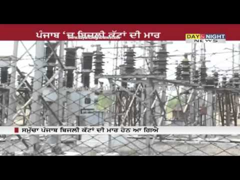 Power cuts imposed in Punjab