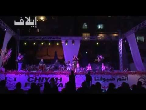 Grace Deeb in Chiyah Festival on 31/08/2012 (Elaph)
