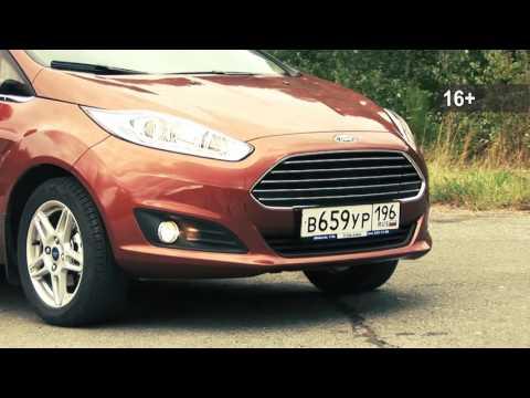АвтоЭлита. Тест-драйв Ford Fiesta. Программа от 17.10.2015