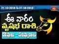 Taurus Weekly Horoscope By Dr Sankaramanchi Ramakrishna Sastry | 21 October 2018 - 27 October 2018