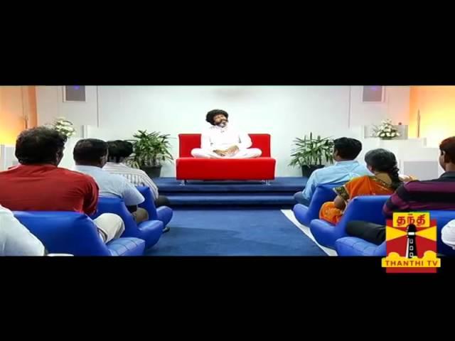 Vazkai Vazhvatharke : Mahatria Ra 20/04/2014 Thanthi TV
