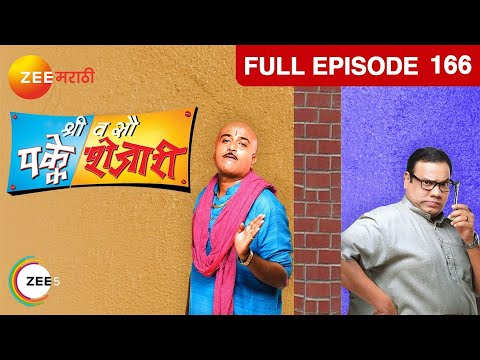 Shejari Shejari Pakke Shejari - Episode 166 - March 08, 2014 - Full Episode