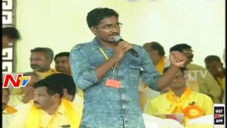 Exclusive Video : Superb Mimicry of Chandrababu Naidu at T..