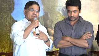 Singham-Movie-Successmeet-Part-1