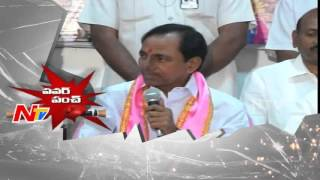KCR's indirect Punch to MIM Party - Power Punch