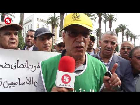 ضحايا النظامين الأساسيين 1985 و 2003 ينظمون وقفة احتجاجية أمام البرلمان