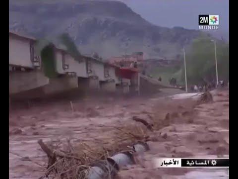فيضانات بالجنوب الشرقي تحصد قتيل قرب بومالن دادس