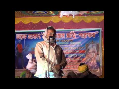 MAJHI PARGANA MAHAL MIDUN GUJURGADIA WEST BENGAL RE JAN 2013 7