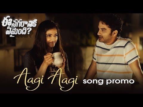 Ee Nagaraniki Emaindi Song Teaser