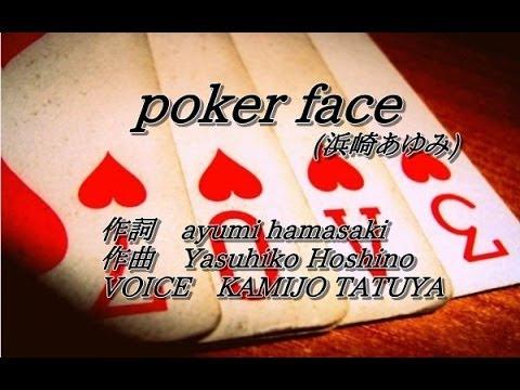 Poker face video youtube