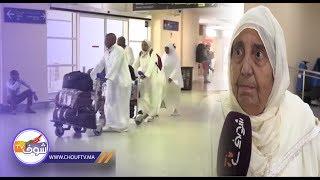 خبر اليوم : تفاصيل مثيرة ومؤلمة عن معاناة الحجاج المغاربة بالديار المقدسة بعد عودتهم إلى أرض الوطــن | خبر اليوم