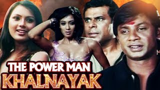 The Powerman Khalnayak