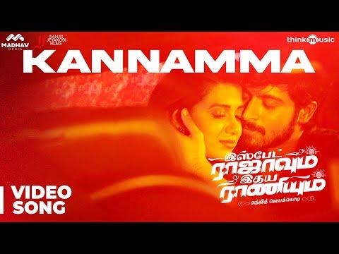Ispade Rajavum Idhaya Raniyum - Kannamma Video Song - Harish Kalyan, Shilpa Manjunath - Sam C.S