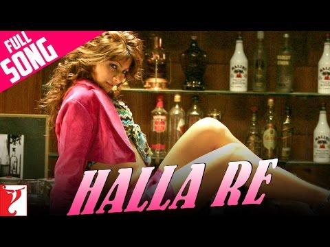 Halla Re - Song - Neal  N  Nikki