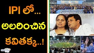 IPL 2017: MP Kavitha watched IPL final match with her husb..