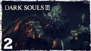 Dark Souls 3. #2: Храм Огня.